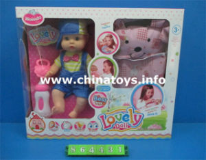 """Vinyl Lovely Toy 12""""Dol L with Drink Water&4IC (864431) pictures & photos"""