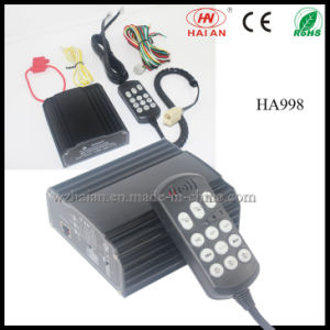 100W Police Car Siren (HA998-100W) pictures & photos
