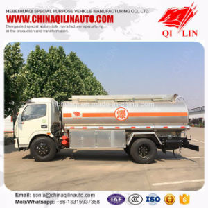 New Condition 5454 Aluminium Alloy Oil Refueller for Sale pictures & photos