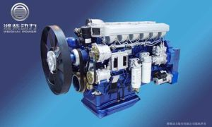 Weichai Part Diesel Engine Part Low Price pictures & photos