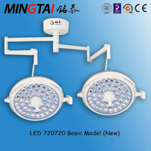 Shadowless Operating Surgical LED Light with CE Certificate pictures & photos