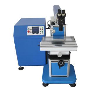 Laser Welding Machine for Mold (YSP-W200)