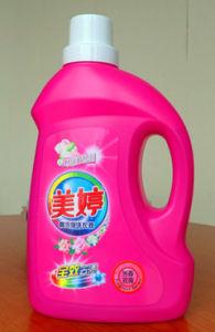 Rose Lavendar Perfume Liquid Detergent Concentrated pictures & photos