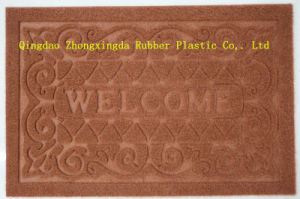 3G Velour Embossed Floor Door Mats with PVC Backing (3G-LRYH) pictures & photos