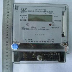 One Meter Multi-Card Prepaid Meter pictures & photos