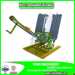 Walking Hand Rice Transplanter pictures & photos