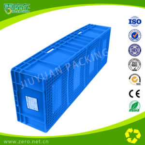 Blue Customized 100% Virgin PP Material Turnover Box pictures & photos