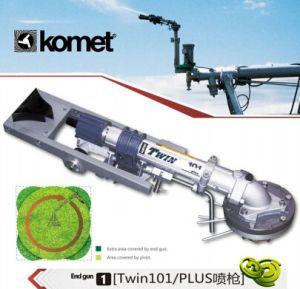 End Spray Water Gun for Center Pivot