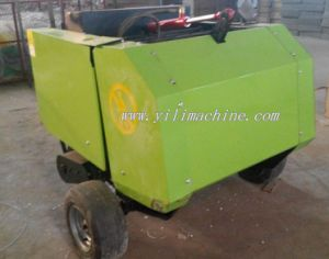 Mini Round Hay Baler for Sale pictures & photos