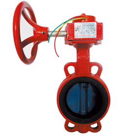 Fire Signal Butterfly Valve pictures & photos