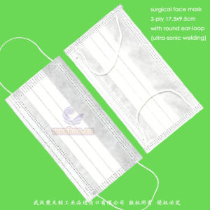Disposable Polypropylene Medical Face Mask pictures & photos