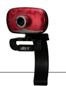 PC Webcam (S90)