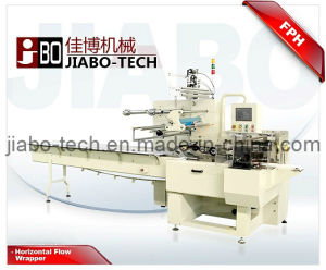 High Standard Flow Wrapping Machine (FPH) pictures & photos