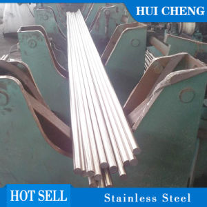 High Properties Machinery Parts Used 420 Ss Bar
