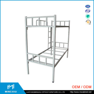 Luoyang Mingxiu Heavy Duty Adult Double Metal Bunk Bed for School and Military pictures & photos