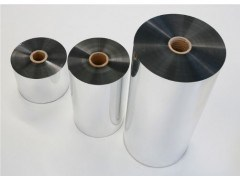 Anti-Static Shielding Film Packaging Material pictures & photos