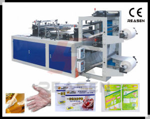 Full Automatic Disposable Glove Making Machine (Double Layers)