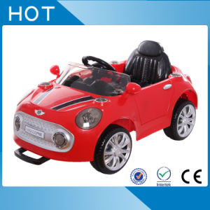 2017 Pingxiang New Design Mini Electric Car pictures & photos