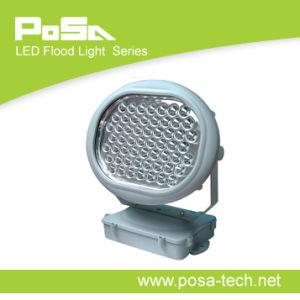 LED Flood Light (PS-FL-LED017)