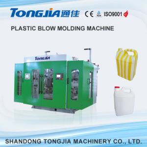 Plastic Auto Blow Molding Machine for Making Different Jerry Can pictures & photos