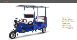 3 Wheel Electric Rickshaw Tuk Tuk pictures & photos