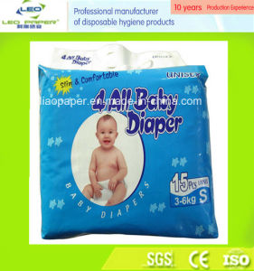 Cheap Chinese Disposable Baby Diaper pictures & photos