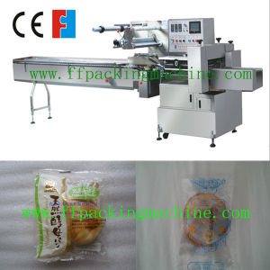 China Full Automatic Pita Bread Wrapping Machine pictures & photos