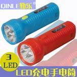Rechargeable LED Flashlight (QLED-203)