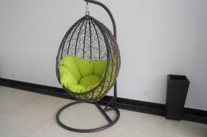 Hot Selling Item Rattan Hanging Basket / Wicker Swing Lounge