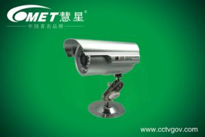 Chinese Supplier! USB SD Card CCTV Security Camera pictures & photos