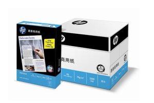A4 Copy Paper 80GSM, Import A4 Copy Paper, Photo Copy Paper A4 pictures & photos