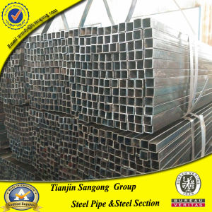 Cold Rolled Square Steel Tube pictures & photos