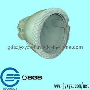 Aluminum Monitoring Cover (JYX0309-2)