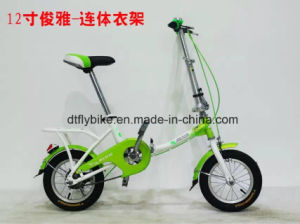 12inch Foldable Bike, 4 Colors Frame, pictures & photos