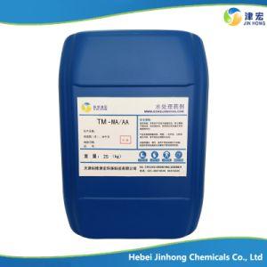 Water Treatment Chemical, Ma-AA