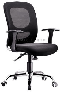 Hot Sale Modern Cheap Mesh Fabric Clerk Office Chair (SZ-OC175) pictures & photos