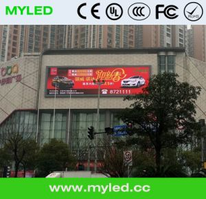 Pantallas LED Multicolor Outdoor Display pictures & photos