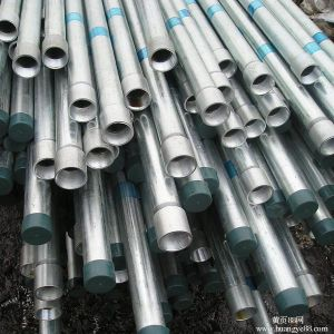Sangao Hot Dipped Galvanize Steel Tube pictures & photos