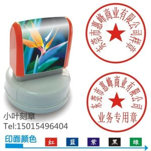 Office Flash Stamp (any size we have)