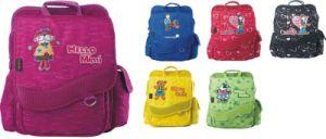 School Bag (C5499)