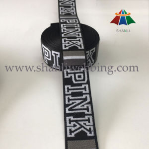 Customized Logo Pattern Polyester Jacquard Webbing for Backpack pictures & photos