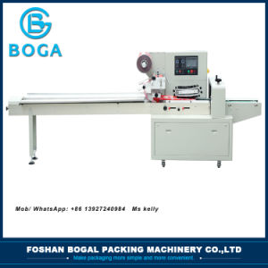 High Efficiency Full Automatic Glue Pudding Packaging Film Machine pictures & photos