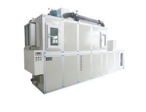 Low Rh Dehumidifier (ZCH-1900)