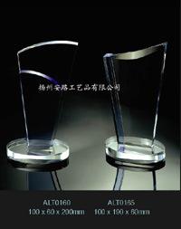 Crystal Trophy (ALT0160/165)