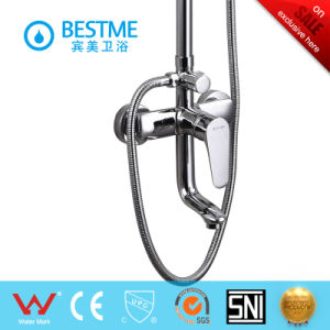 Brass Shower Set with Raining Head on Pomotion (BM-60091) pictures & photos