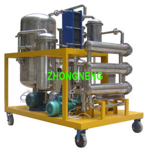Oil Filtration Machine Manufacturer, Used Lubricant Oil Recycling Plant pictures & photos