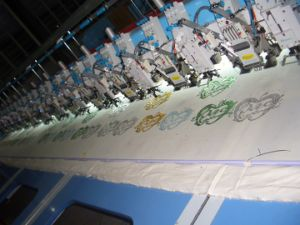 Mix Cording Embroidery Machine pictures & photos