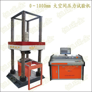 Computer Control Servo Concrete Compression Testing Machine/3000kn