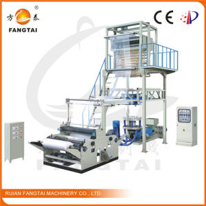 Sj-B PE Heat Shrinkable Film Blowing Machine (CE) pictures & photos