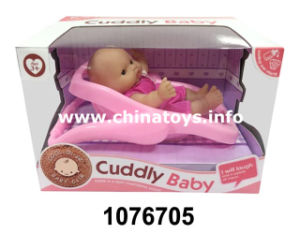 The New Toy Novelty Toy Baby Doll (1076709) pictures & photos